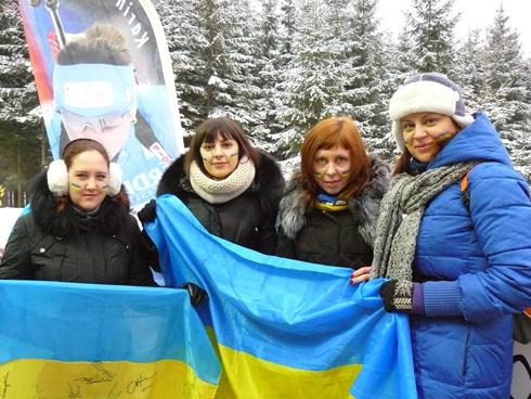 Болельщицы сборной Украины по биатлону