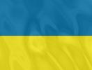 Сборная Украины вторая в женской эстафете Сочи!