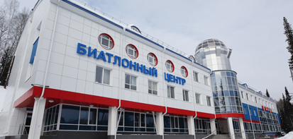 Уват примет чемпионат России по биатлону в 2017 году