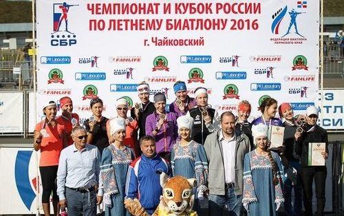 Сборная Тюменской области выиграла дамскую эстафету налетнем чемпионате Российской Федерации побиатлону