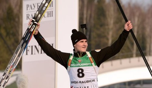 Биатлонистка изМордовии завоевала бронзу наюниорском Кубке IBU вПоклюке