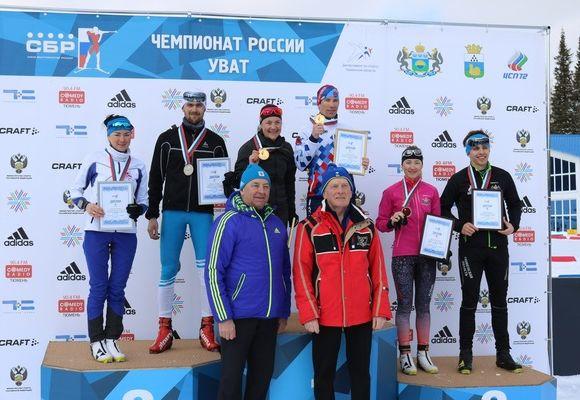 Юрлова иСлепов выиграли одиночную смешанную эстафету начемпионате РФ