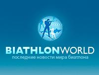 www.biathlonworld.com.ua