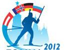 Гонка Чемпионов 2012 по биатлону