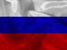 Сборная России выигрывает эстафету Оберхофа-2013!